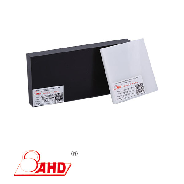 HDPE300 white and black sheet