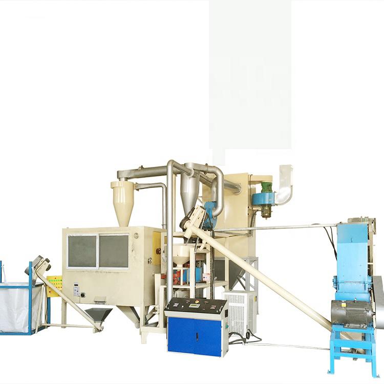 Máquina de reciclagem de embalagem de bolha médica para separação de plástico e alumínio