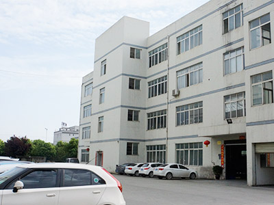 Chengdu XingXingRong Communication Technology Co.,Ltd
