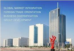 China-Base Ningbo Foreign Trade Co.,Ltd