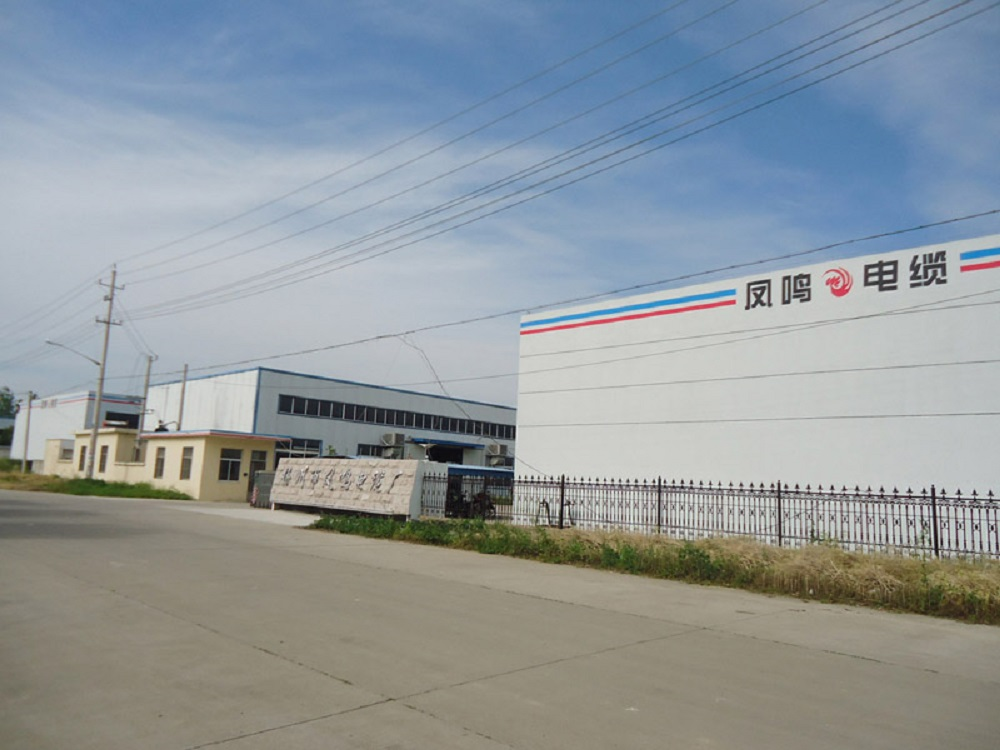 FongMing Cable Factory