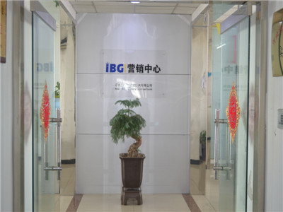 Shijiazhuang Beike Sealing Technology Co., Ltd.