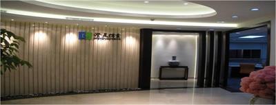 Shenzhen ChengTian Weiye Technology Co., Ltd.