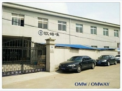 OMW INDUSTRIAL CORPORATION LIMITED   /                                                              OMWAY MACHINERY FACTORY