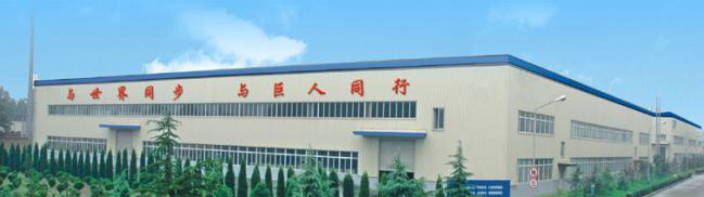 Henan Yunyu Mechanical Equipment Co., Ltd.