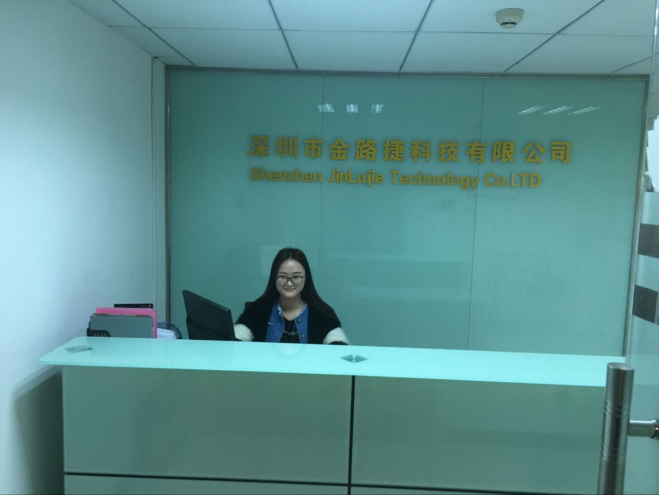 Shenzhen Jinlujie Technology CO.LTD
