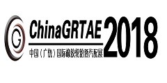 China (Guangrao)International Rubber Tire & Auto Accessory Exhibition Committee