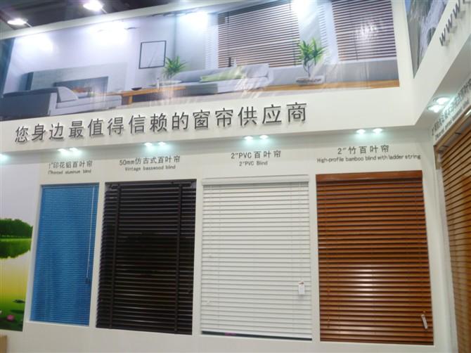 Dong Guan Ye Kai Window-Blinds Products Co.,Ltd