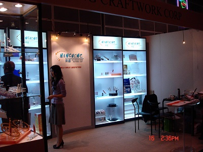 Shantou Nan Sheng Display & Packaging Co.,Ltd.