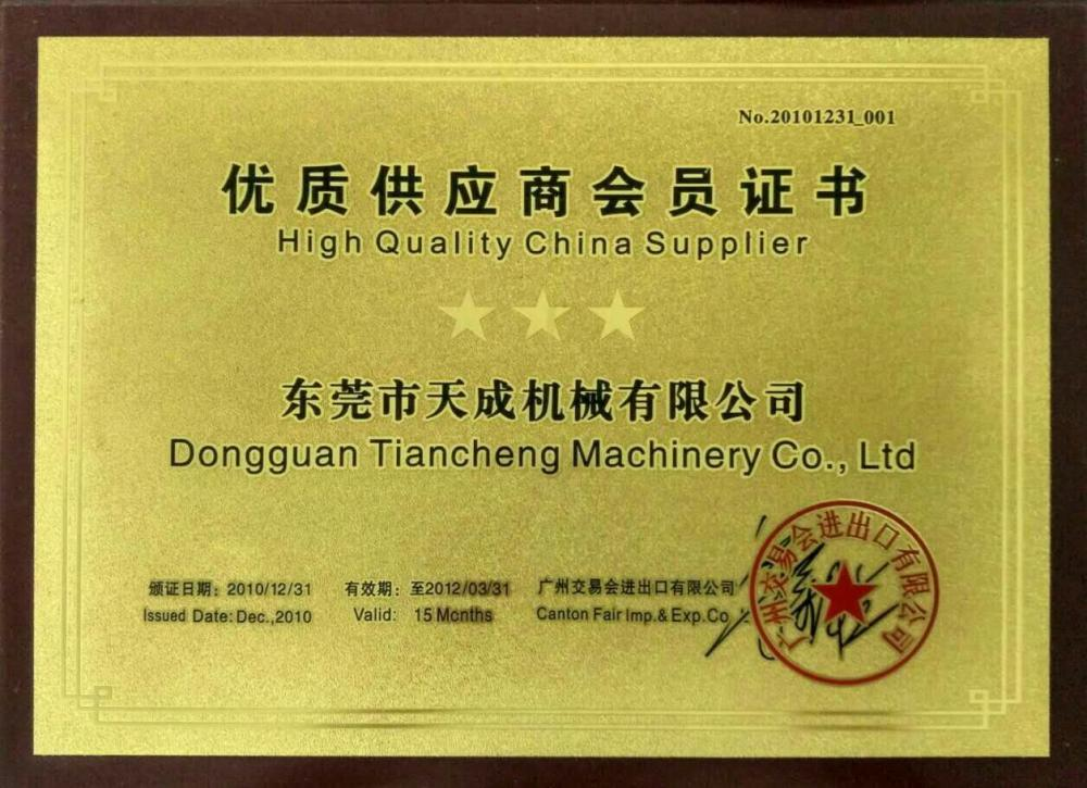 vertical injection molding machine golden supplier