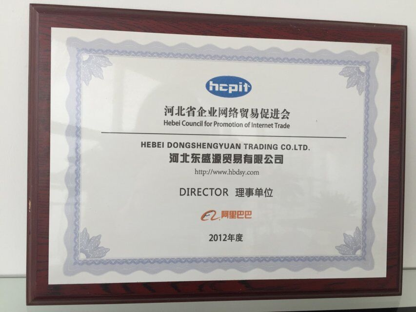 Promotion of Internet Trade Certificate