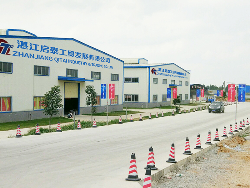 Zhanjiang QITAI Industry & Trading Co., Ltd.