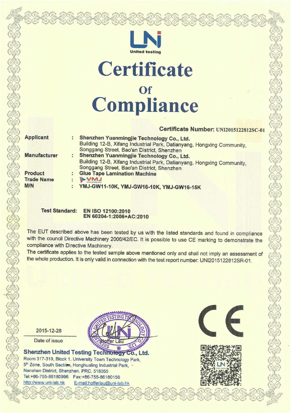 Certificates shenzhen yuanmingjie technology co ltd ce of glue tape lamination machine 1betcityfo Gallery