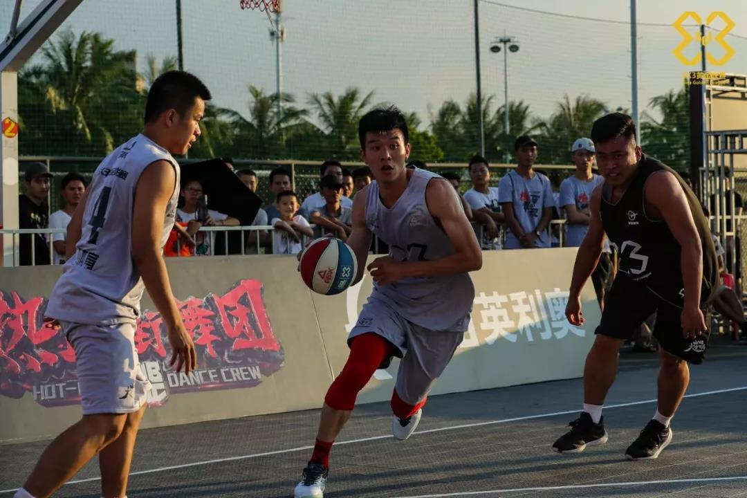 FIBA 3X3 qualifiers in Dongguan