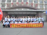 Shandong Everlast AC Chemical Co., LTD
