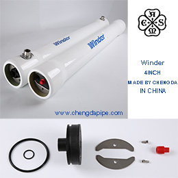 Winder series FRP membrane housings components
