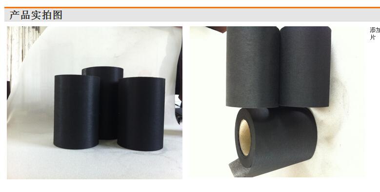 faire semblant de masque anti-poussière tissu filtrant à charbon actif non tissé