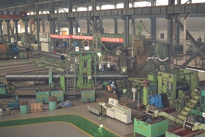 Cangzhou Weiheng Pipe Industry Co.,Ltd