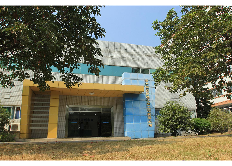 Xinhui KangYu Control Systems Engineering, Inc.