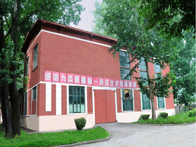 BAOJI WUHE NONFERROUS METAL MATERIALS CO., LTD.