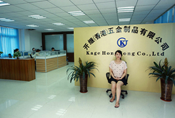 Kage Hardware Product Co., Ltd