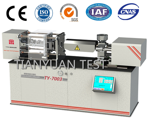 TY7003 Micro Injection Molding Machine