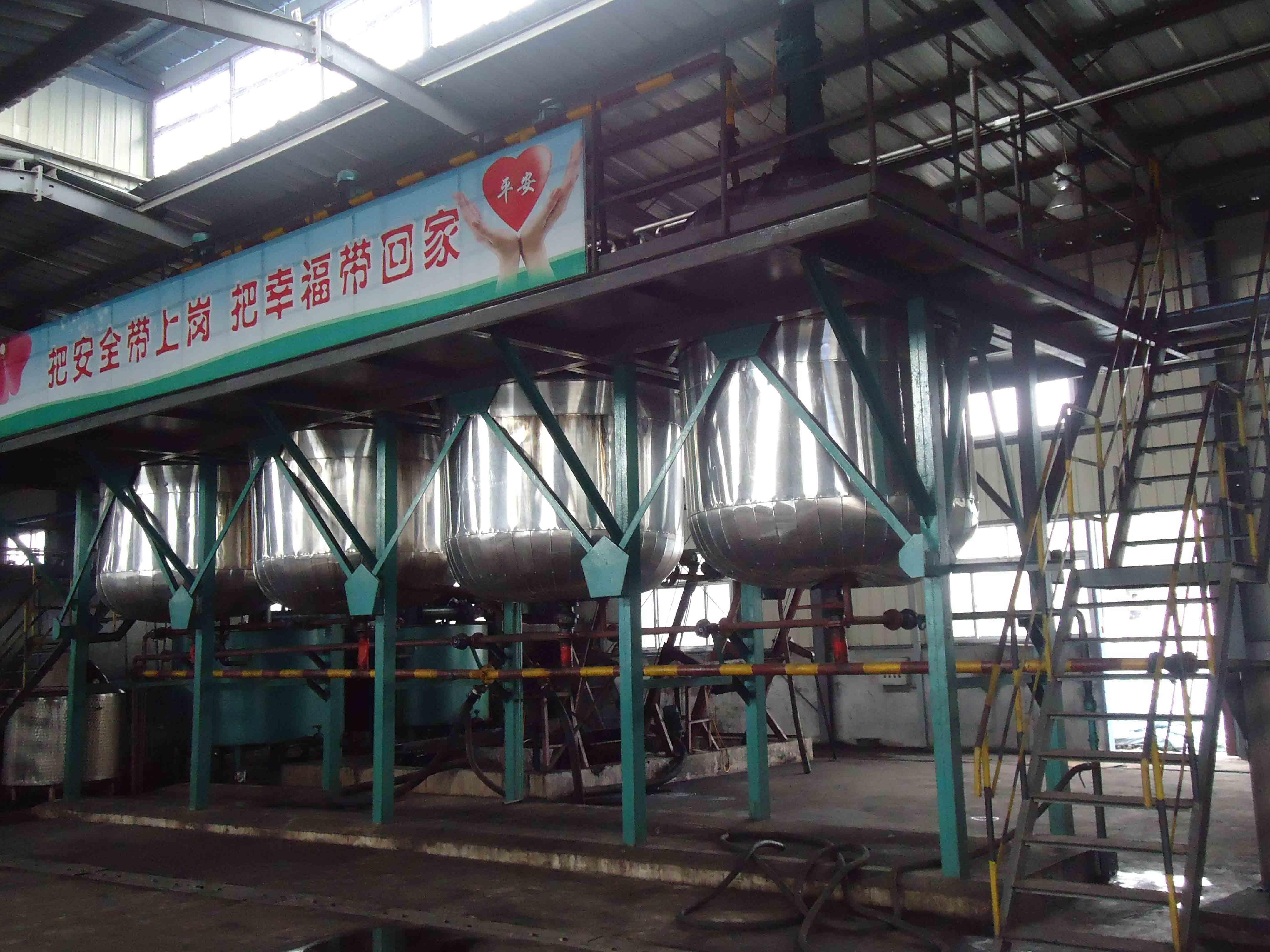 Shandong Chuangxin Humic Acid Technology Co.,Ltd