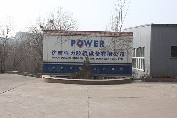 Jinan Power gate
