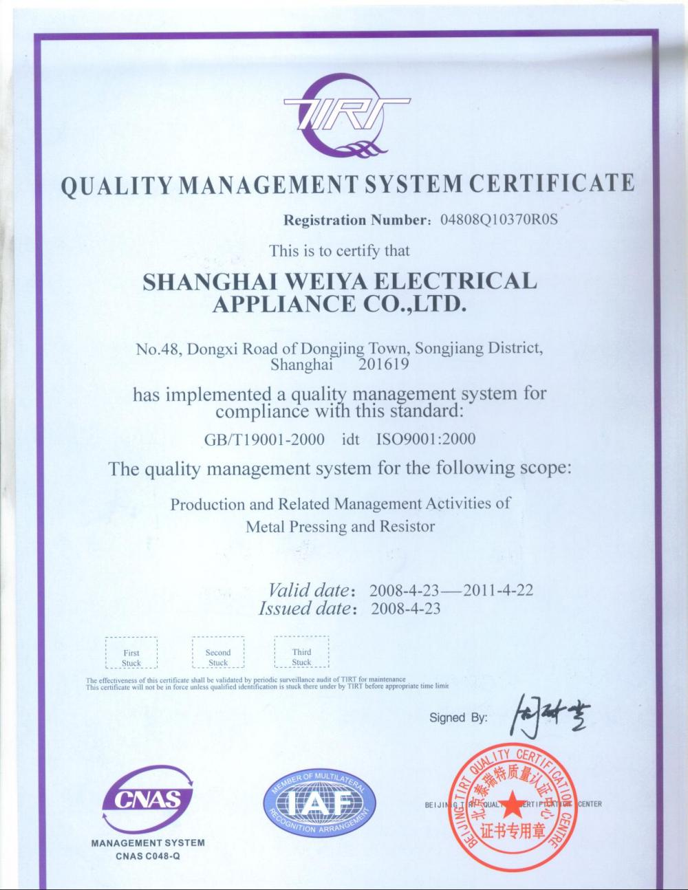 quality management system certifcate
