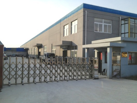 Hejian Jia Teng Glass Products Co., Ltd.
