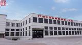ZheJiang ShengFa Sculpture Arts Project Co ., Ltd