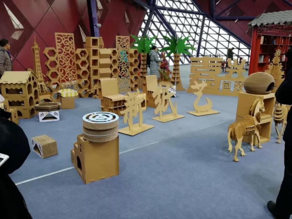 cardboard products exhibition