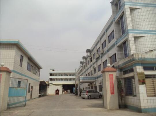 Dongguan Huayu Paper Products Co., Ltd