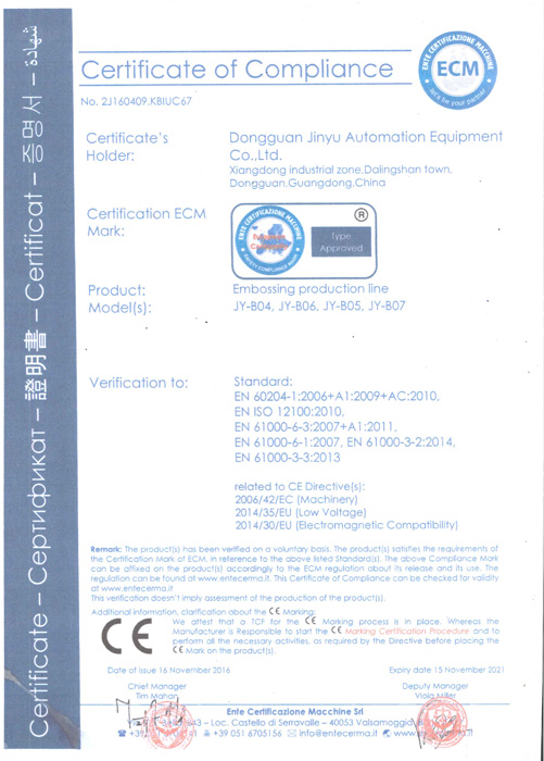 Embossing production line CE Certificate