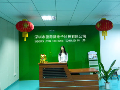 Shenzhen JunYuanJie Electronic Technology Co., Ltd.