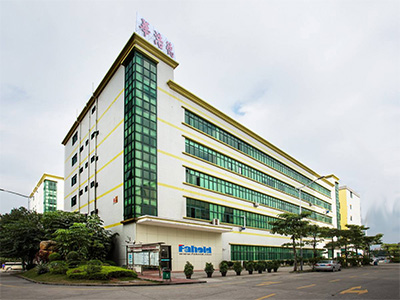 Fahold electronics Co.,Ltd Factory