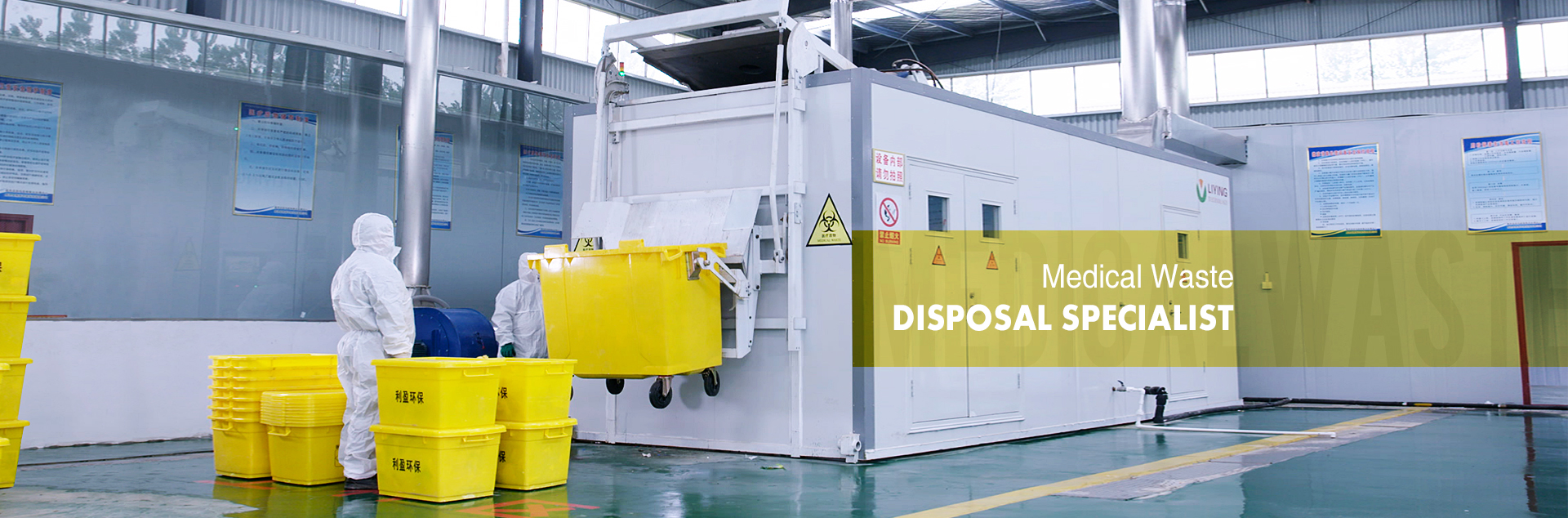 Microwave disinfection solution for medical waste