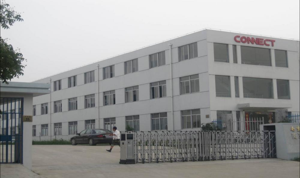 Nanjing factory