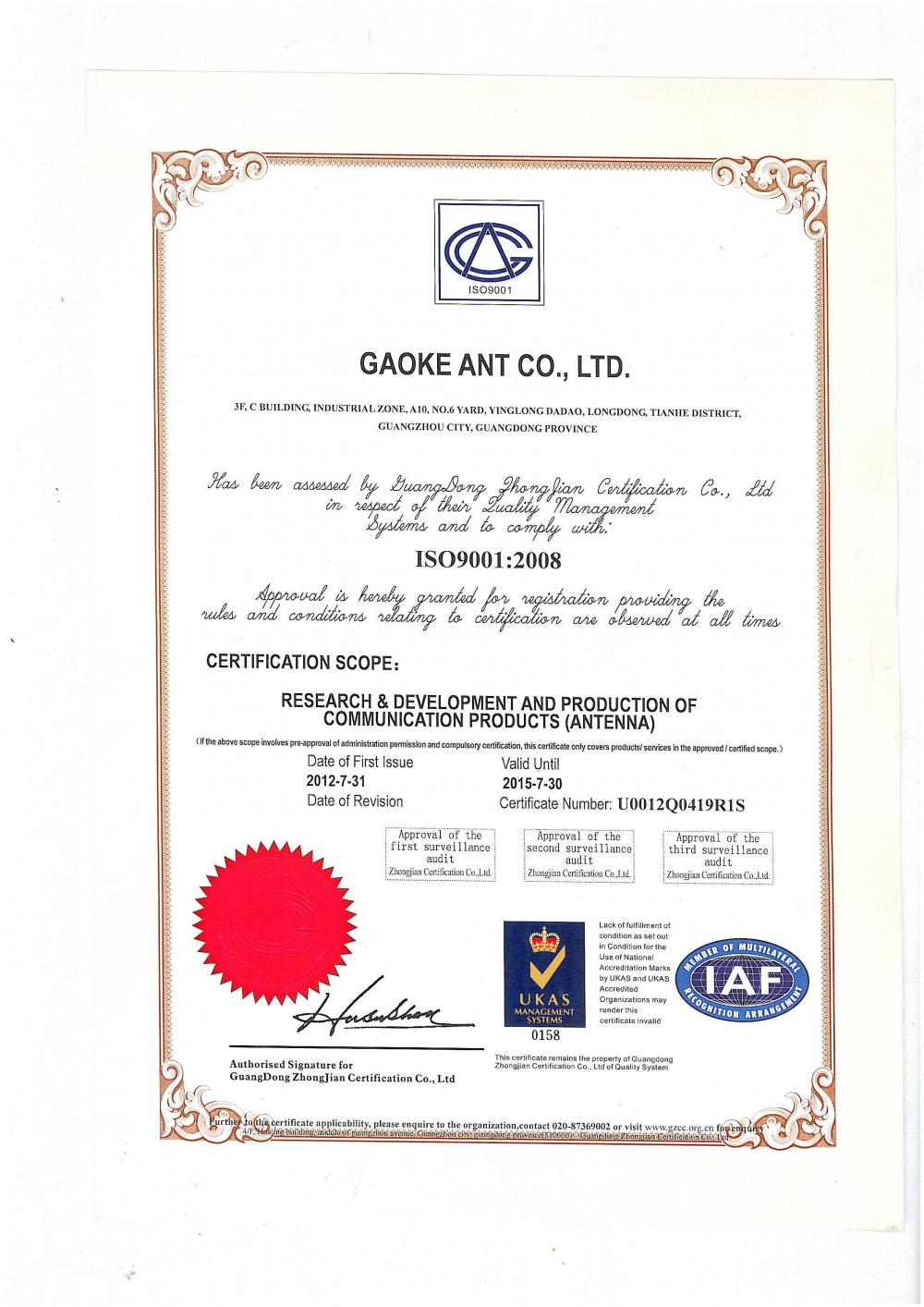 ISO90012008 Certification