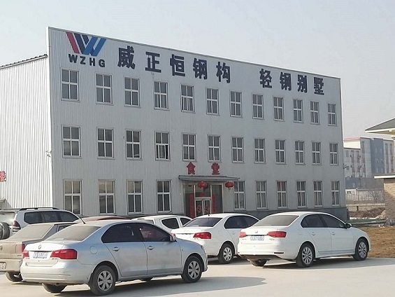 HEBEI WEIZHENGHENG MODULAR HOUSE TECH CO., LTD