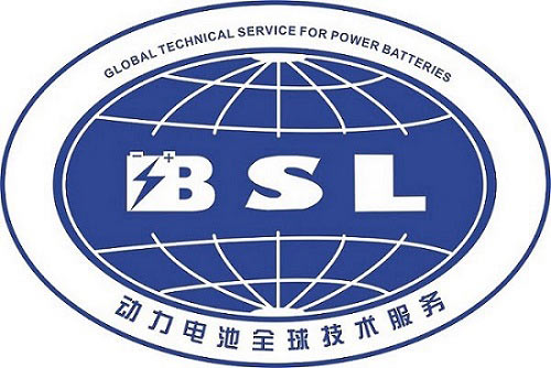 zhejiang BSL battery technology service company
