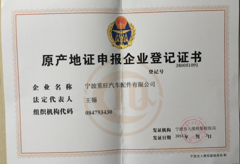 CO CERTIFICER