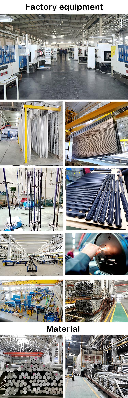 aluminum extrued profiles