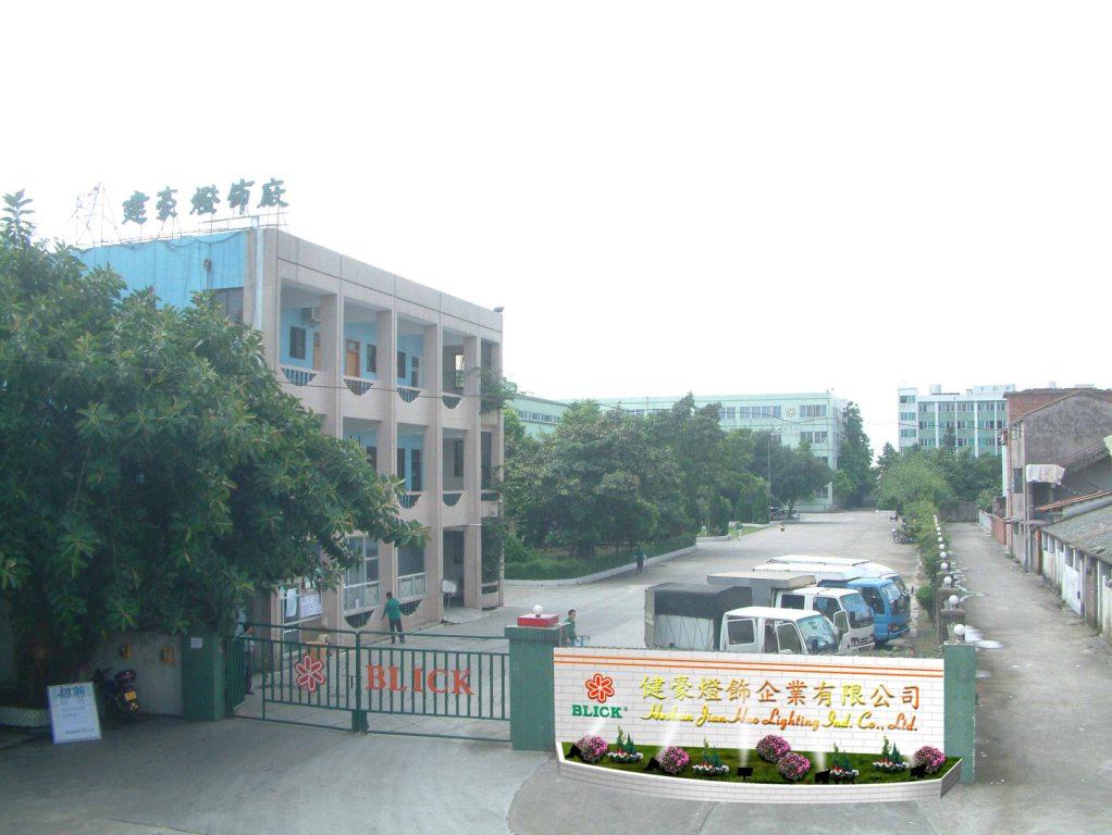 Heshan Jianhao Lighting Industrial Co., Ltd.