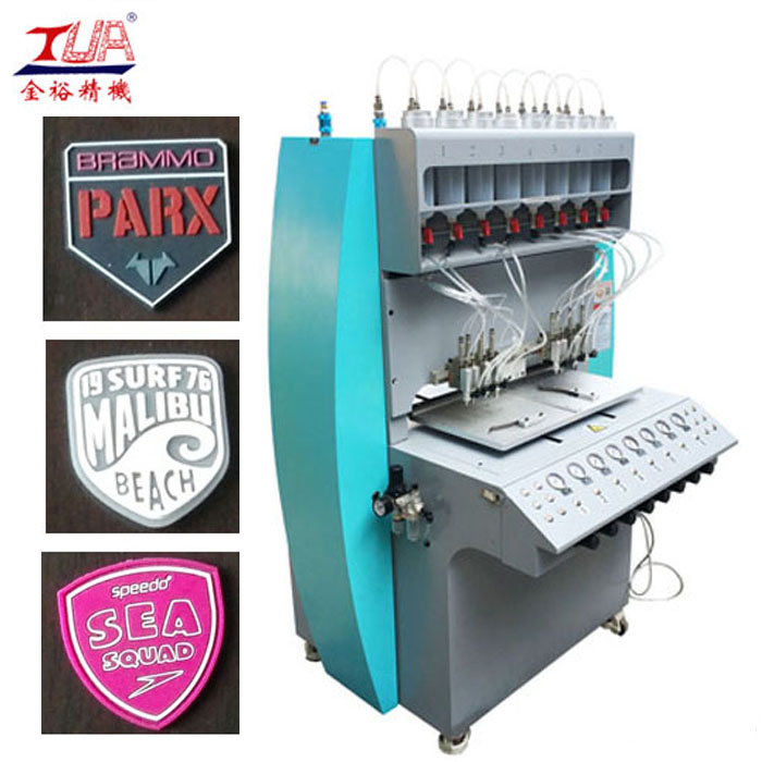 rubber pvc labels patches making process, plastic rubber trademark whole production line