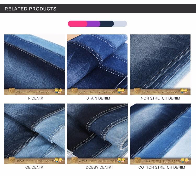 patterned denim fabric