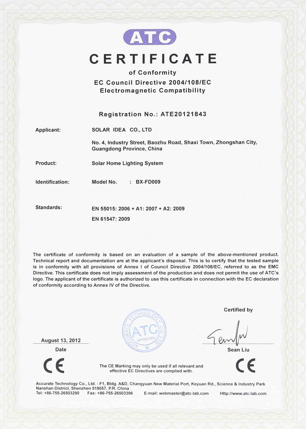 CE certificate of Solar Product