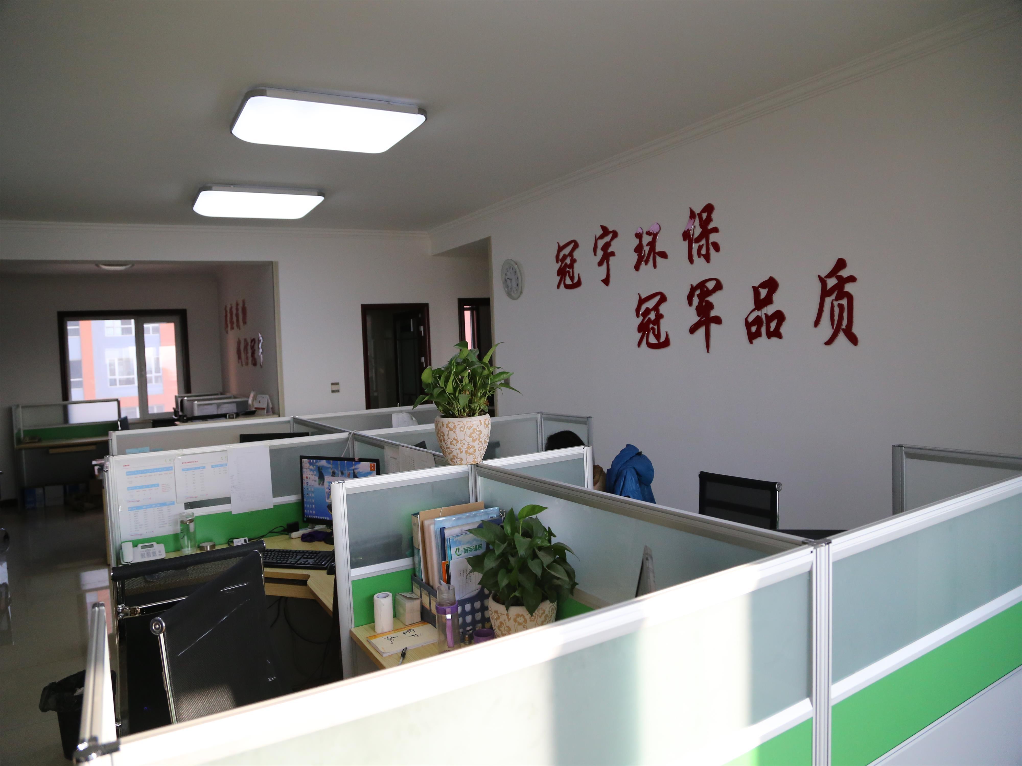 Hebei Guanyu Environmental Protection Equipment Corp.,Ltd.