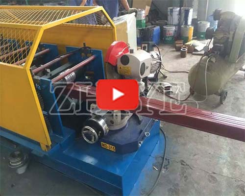 Steel Water Downpipe Roll Forming Machine