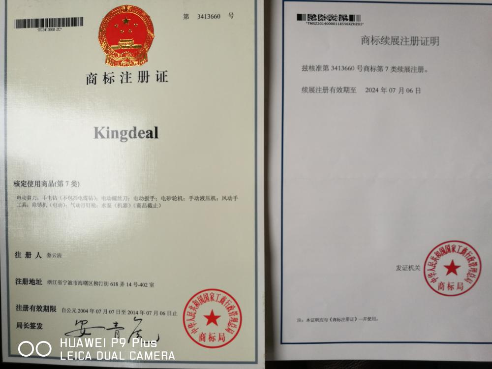 Kingdeal Trade Mark License